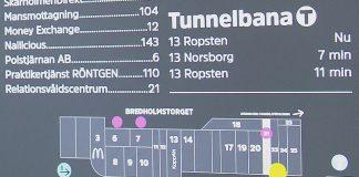 T-baneavgång Skärholmen